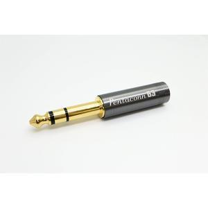 日本ディックス(Pentaconn) PENTACONN φ6.3 接続プラグ OFC ストレート型 (送料無料)|e-earphone