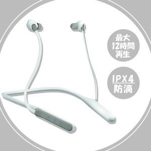 JAM TUNE IN グレイ おしゃれ ワイヤレス ネックバンド型 Bluetooth イヤホン イヤフォン (送料無料)|e-earphone