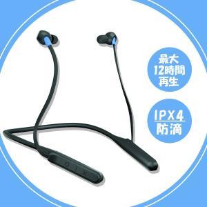 JAM TUNE IN ブラック おしゃれ ワイヤレス ネックバンド型 Bluetooth イヤホン イヤフォン (送料無料)|e-earphone