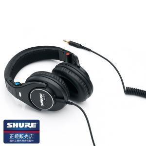 高音質 モニター ヘッドホン SHURE シュア SRH840 国内正規品 (送料無料)