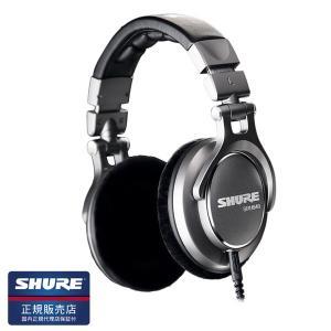 高音質 モニター ヘッドホン SHURE シュア SRH940 国内正規品 (送料無料)