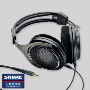 オープンエアー型ヘッドホン SHURE シュア SRH1840 国内正規品 (送料無料)