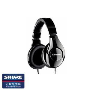 密閉型ヘッドホン SHURE シュア SRH240A 国内正規品 (送料無料)
