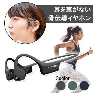 骨伝導イヤホン AfterShokz TREKZ AIR スレートグレー (送料無料)|e-earphone