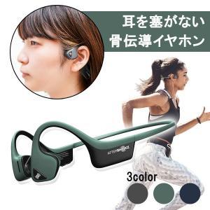 骨伝導イヤホン AfterShokz TREKZ AIR フォレストグリーン (送料無料)|e-earphone