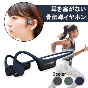 骨伝導イヤホン AfterShokz TREKZ AIR ミッドナイトブルー (送料無料)|e-earphone