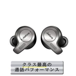 (次回入荷分ご予約受付中)Bluetooth 完全ワイヤレス コードレス イヤホン JABRA Ja...