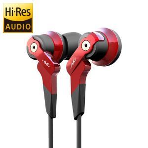 radius(ラディウス) High-MFD System HP-NHR11R レッド ハイレゾイヤホン (送料無料)|e-earphone