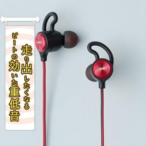 radius HP-G100BTR レッド 重低音 Bluetooth ワイヤレス イヤホン (送料無料)|e-earphone