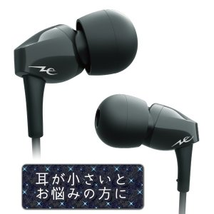 Bluetooth イヤホン radius Pure Flat HP-N100BTK ブラック ブルートゥース 両耳 ワイヤレス イヤフォン (送料無料)|e-earphone