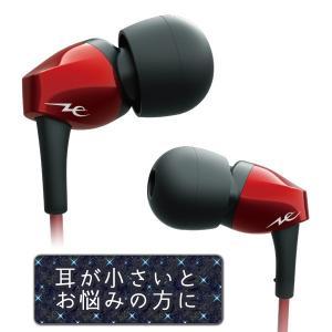 Bluetooth イヤホン radius Pure Flat HP-N100BTR レッド ブルートゥース 両耳 ワイヤレス イヤフォン (送料無料)|e-earphone