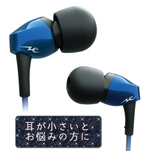 Bluetooth イヤホン radius Pure Flat HP-N100BTB ブルー ブルートゥース 両耳 ワイヤレス イヤフォン (送料無料)|e-earphone