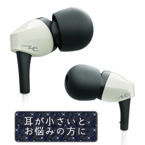 Bluetooth イヤホン radius Pure Flat HP-N100BTW ホワイト ブルートゥース 両耳 ワイヤレス イヤフォン (送料無料)|e-earphone