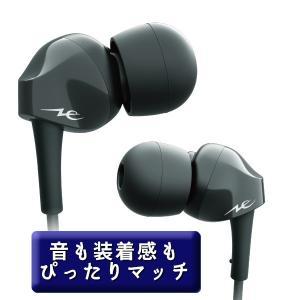 Bluetooth イヤホン radius EXTRA Clear HP-N200BTK ブラック 高音質 ワイヤレス ブルートゥース 両耳 イヤフォン (送料無料)|e-earphone
