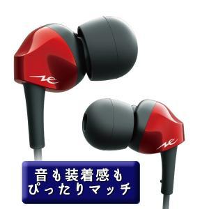 Bluetooth イヤホン radius EXTRA Clear HP-N200BTR レッド 高音質 ワイヤレス ブルートゥース 両耳 イヤフォン (送料無料)|e-earphone