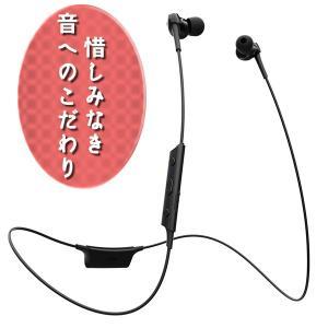 Bluetooth イヤホン ワイヤレス イヤホン radius NeEXTRA HP-NX30BTK ブラック (送料無料)|e-earphone
