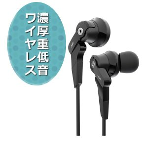 Bluetooth イヤホン ワイヤレス イヤホン radius VOLT Series HP-V100BT ブラック (送料無料)|e-earphone