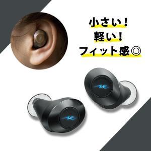 完全ワイヤレス イヤホン radius HP-T50BTK ブラック Bluetooth イヤホン トゥルーワイヤレス 左右独立型 コードレス イヤフォン (送料無料)|e-earphone