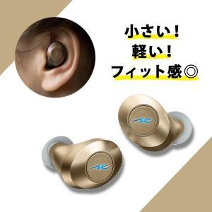完全ワイヤレス イヤホン radius HP-T50BTN ゴールド Bluetooth イヤホン トゥルーワイヤレス 左右独立型 コードレス イヤフォン (送料無料)|e-earphone