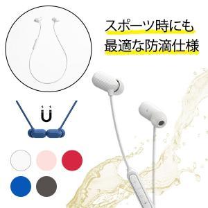 (新製品)radius ラディウス HP-S50BTW ホワイト ワイヤレス イヤホン Bluetooth イヤホン 防滴|e-earphone