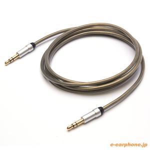 onso 3.5mm-3.5mm ステレオヘッドホンケーブル ゴールド (hpcs_b1_ub33_gd_120)|e-earphone