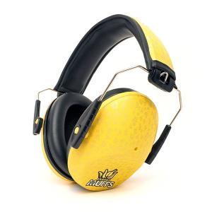 Safe Ears BananaMuffs (送料無料)|e-earphone
