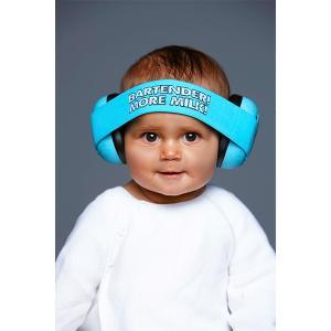 Safe Ears Baby BananaMuffs BLUE (送料無料)|e-earphone
