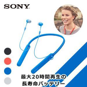 Bluetooth ワイヤレス イヤホン SONY ソニー WI-C400 LZ ブルー ケーブル長が調整可能 (送料無料) e-earphone
