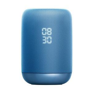 Googleアシスタント搭載 Bluetooth スマートスピーカー SONY LF-S50G LC ブルー (送料無料) e-earphone