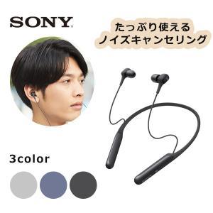 ノイズキャンセリング 高音質 ワイヤレス Bluetooth ネックバンド型 ノイズキャンセル ハン...