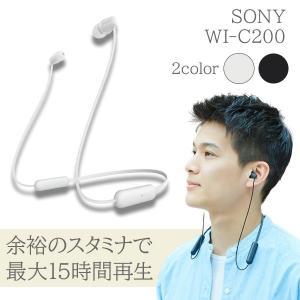 SONY ソニー Bluetooth ワイヤレス イヤホン WI-C200 WC ホワイト マグネット搭載 両耳 ブルートゥース イヤフォン (送料無料)|e-earphone