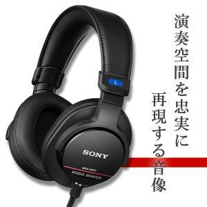 (新製品) SONY ソニー MDR-M1ST ハイレゾ対応 プロ仕様のスタジオモニターヘッドホン (送料無料)|e-earphone