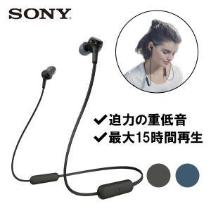 SONY ソニー WI-XB400 BZ (ブラック) ブルートゥース ワイヤレス イヤホン