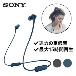 SONY ソニー WI-XB400 LZ (ブルー) ブルートゥース ワイヤレス イヤホン
