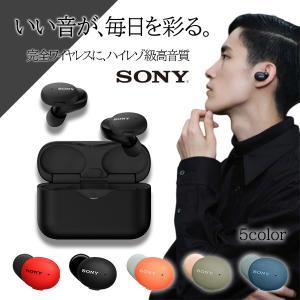 完全ワイヤレスイヤホン 独立型 Bluetooth SONY ソニー WF-H800 BM ブラック