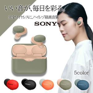完全ワイヤレスイヤホン 独立型 Bluetooth SONY ソニー WF-H800 GM アッシュ...