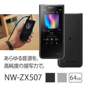 2019年モデル ZX500シリーズ ウォークマン SONY ソニー NW-ZX507 BM ブラッ...