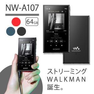 2019年モデル Aシリーズ ウォークマン SONY ソニー NW-A107 BM (ブラック)64...