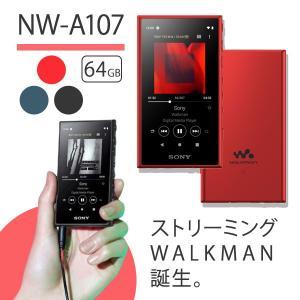 2019年モデル Aシリーズ ウォークマン SONY ソニー NW-A107 RM (レッド)64G...