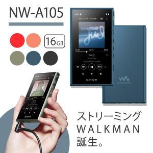 【スペック】  ソニー Walkman ウォークマン デジタルオーディオプレイヤー
