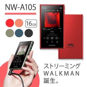 2019年モデル Aシリーズ ウォークマン SONY ソニー NW-A105 RM レッド 16GB...