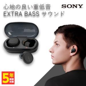 完全ワイヤレス イヤホン SONY ソニー WF-XB700 BZ ブラック Bluetooth ハ...