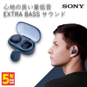 完全ワイヤレス イヤホン SONY ソニー WF-XB700 LZ ブルー Bluetooth ハン...