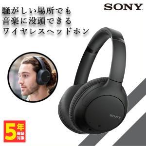 (6月6日発売予定) Bluetooth ワイヤレス マイク付き ヘッドホン SONY ソニー WH...