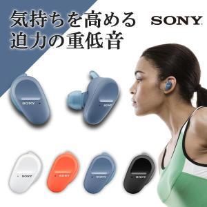 Bluetooth 完全ワイヤレス イヤホン SONY ソニー WF-SP800N LM ブルー ノ...