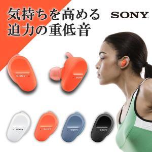 Bluetooth 完全ワイヤレス イヤホン SONY ソニー WF-SP800N DM オレンジ ...