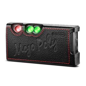 (お取り寄せ)Chord Electronics CHORD Mojo Poly Case V (送料無料)|e-earphone