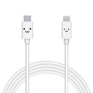 (お取り寄せ) ELECOM エレコム USB-C to Lightningケーブル WF 2.0m 【MPA-FCL20WF】|e-earphone