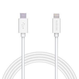 ELECOM エレコム USB-C to Lightningケーブル WH 2.0m 【MPA-FCL20WH】|e-earphone