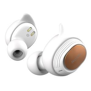 完全ワイヤレス イヤホン Bluetooth NUARL ヌアール NT110 ホワイト 【NT11...